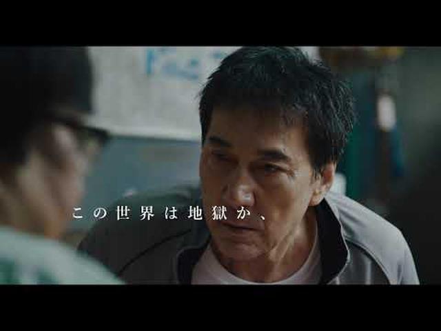 画像: 名優 役所広司×西川美和監督、初タッグ!『すばらしき世界』予告 youtu.be