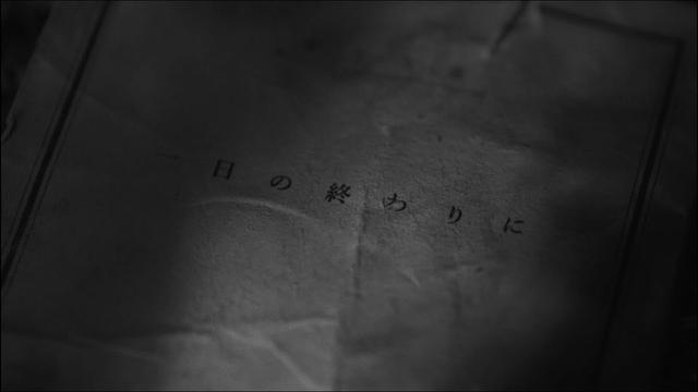 画像: 安藤裕子「一日の終わりに」MV (監督:齊藤工 / 出演:門脇麦・宮沢氷魚) youtu.be