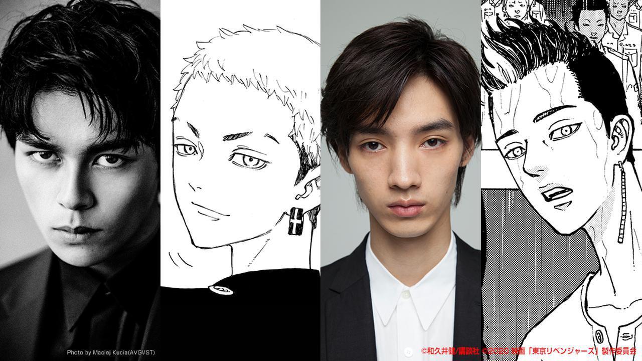 画像: 左より眞栄田郷敦、清水尋也