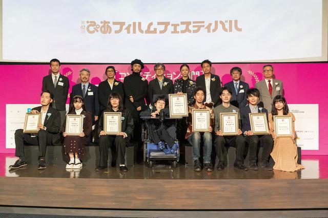 画像: 受賞者と審査員、プレゼンターが一堂に!