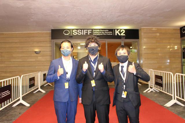 画像3: 第 68 回サンセバスチャン映画祭にて