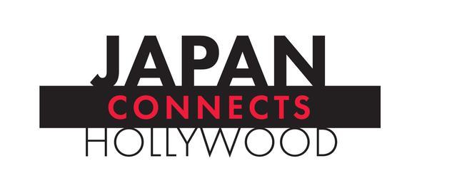 画像: Japan Connects Hollywood