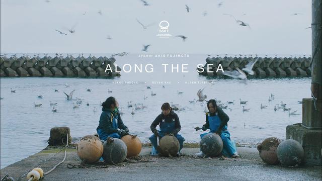 """画像: 映画『海辺の彼女たち』Feature Film """"Along the Sea"""" 特報(ティザー映像) Teaser youtu.be"""