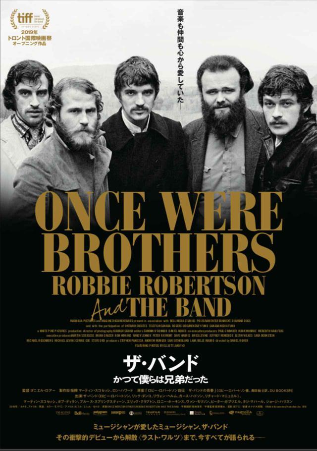画像1: 竹内まりや、佐野元春、鈴木慶一ら総勢18名から豪華コメントが到着!お気に入りザ・バンドの楽曲もーー『ザ・バンド かつて僕らは兄弟だった』