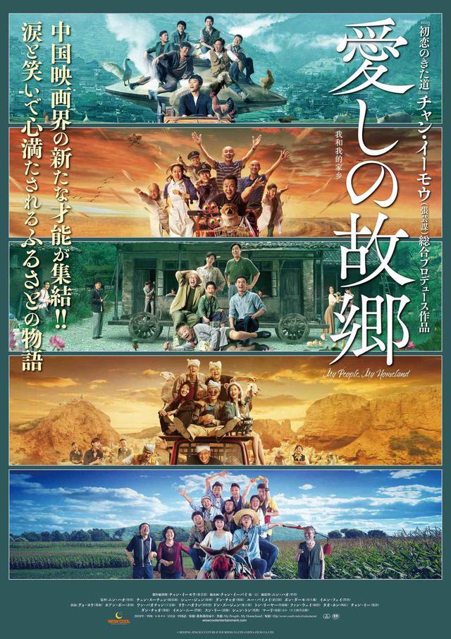 画像: ©︎BEIJING JINGXI CULTURE&TOURISM CO.,LTD /CHINA FILM CO.,LTD