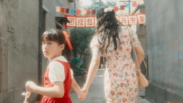 画像1: 『愛しの母国』 (c)2019Huaxia Films