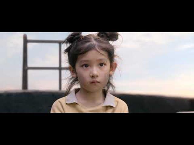 画像: 中国映画『愛しの母国』予告編 youtu.be