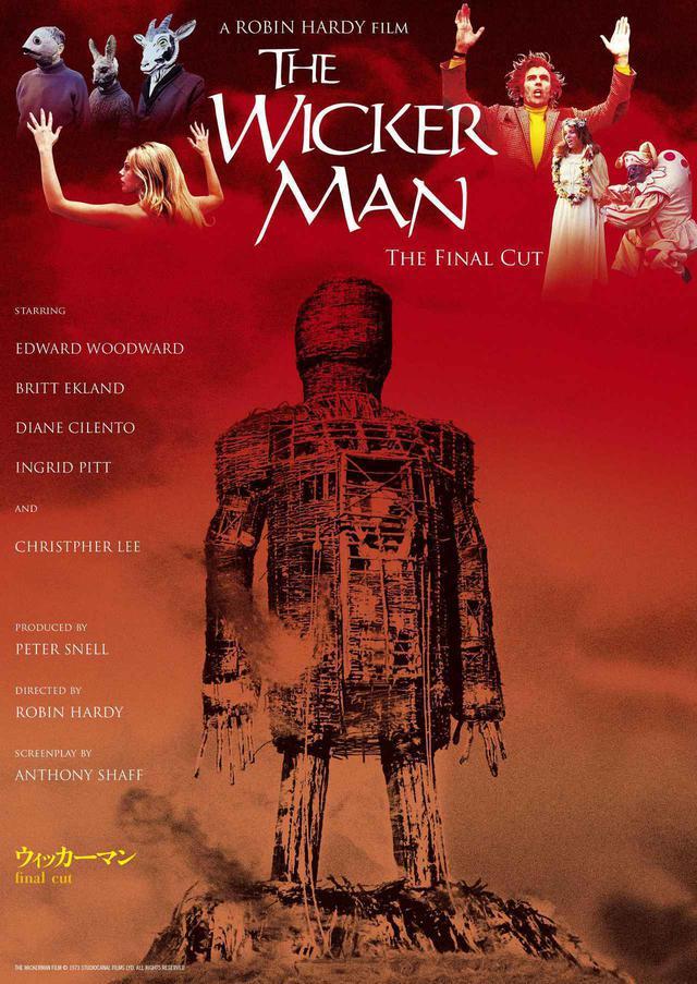 """画像: 『ミッドサマー』の監督アリ・アスターもその影響を公言!熱狂的に支持されてきたカルト""""奇祭映画""""の金字塔『ウィッカーマン final cut』単独公開!"""