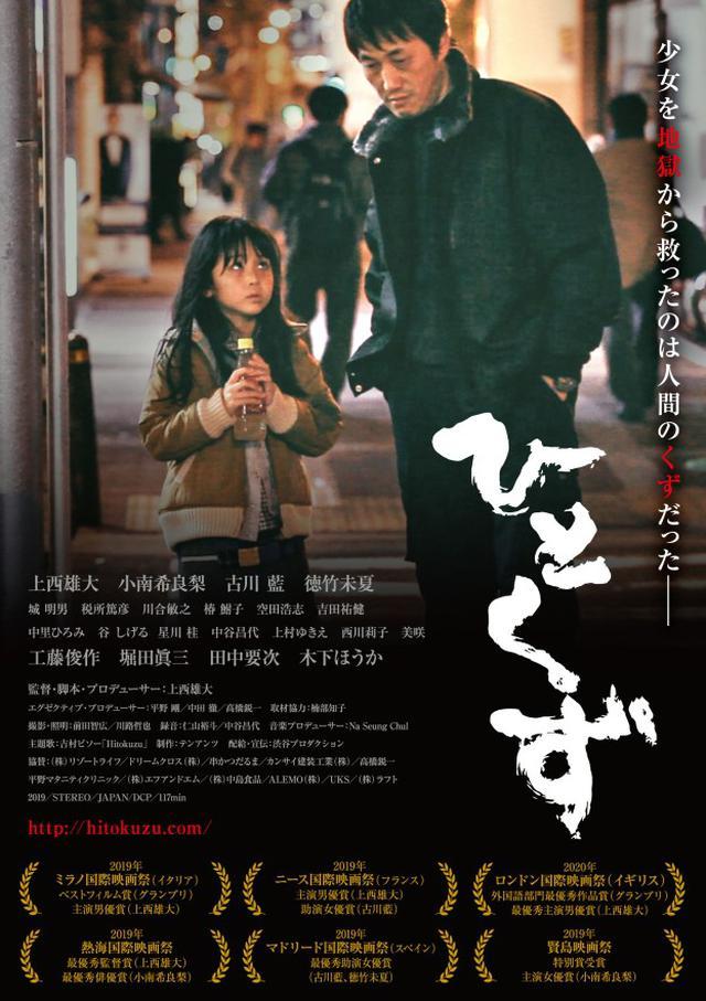 画像1: ©YUDAI UENISHI