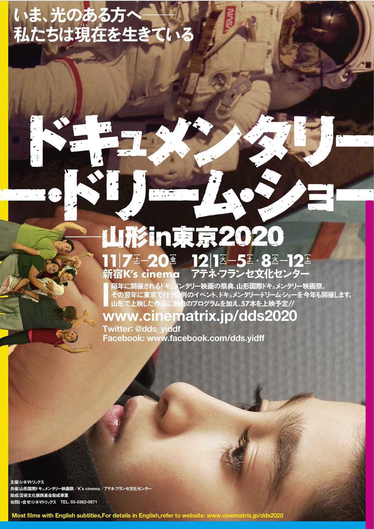 画像: フレデリック・ワイズマン『インディアナ州モンロヴィア』、アッバス・キアロスタミの息子、バフマン・キアロスタミ作品など東京初上映!「ドキュメンタリー・ドリーム・ショー」