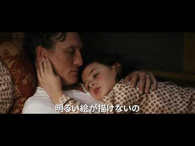 画像: 映画『ヒトラーに盗られたうさぎ』予告編 youtu.be