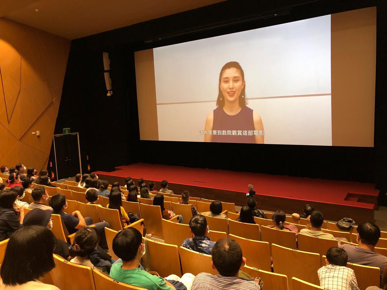 画像2: ■峯田と橋本のリモートでの会見参加に沸き立つ台湾マスコミ