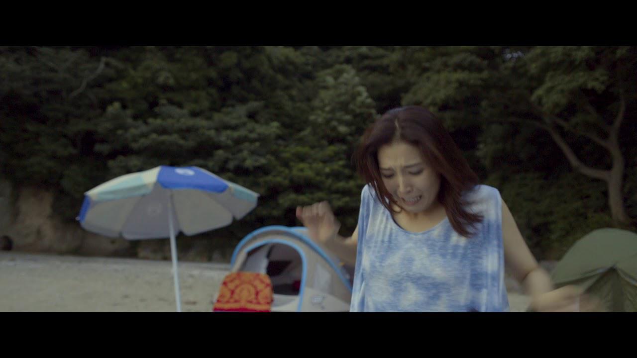 画像: 日仏合作ホラー映画『海の底からモナムール』特報 youtu.be