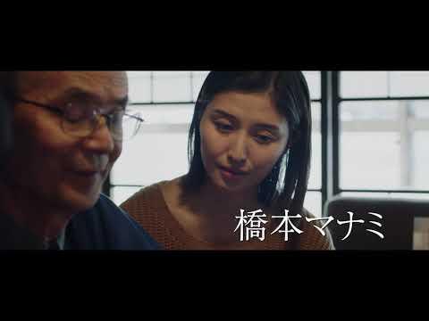 画像: 岡本かの子の傑作小説を映画化!3つの地で紡がれる恋の物語『越年 Lovers』予告 youtu.be