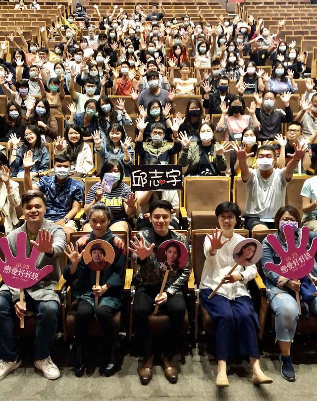 画像1: ■峯田と橋本のリモートでの会見参加に沸き立つ台湾マスコミ