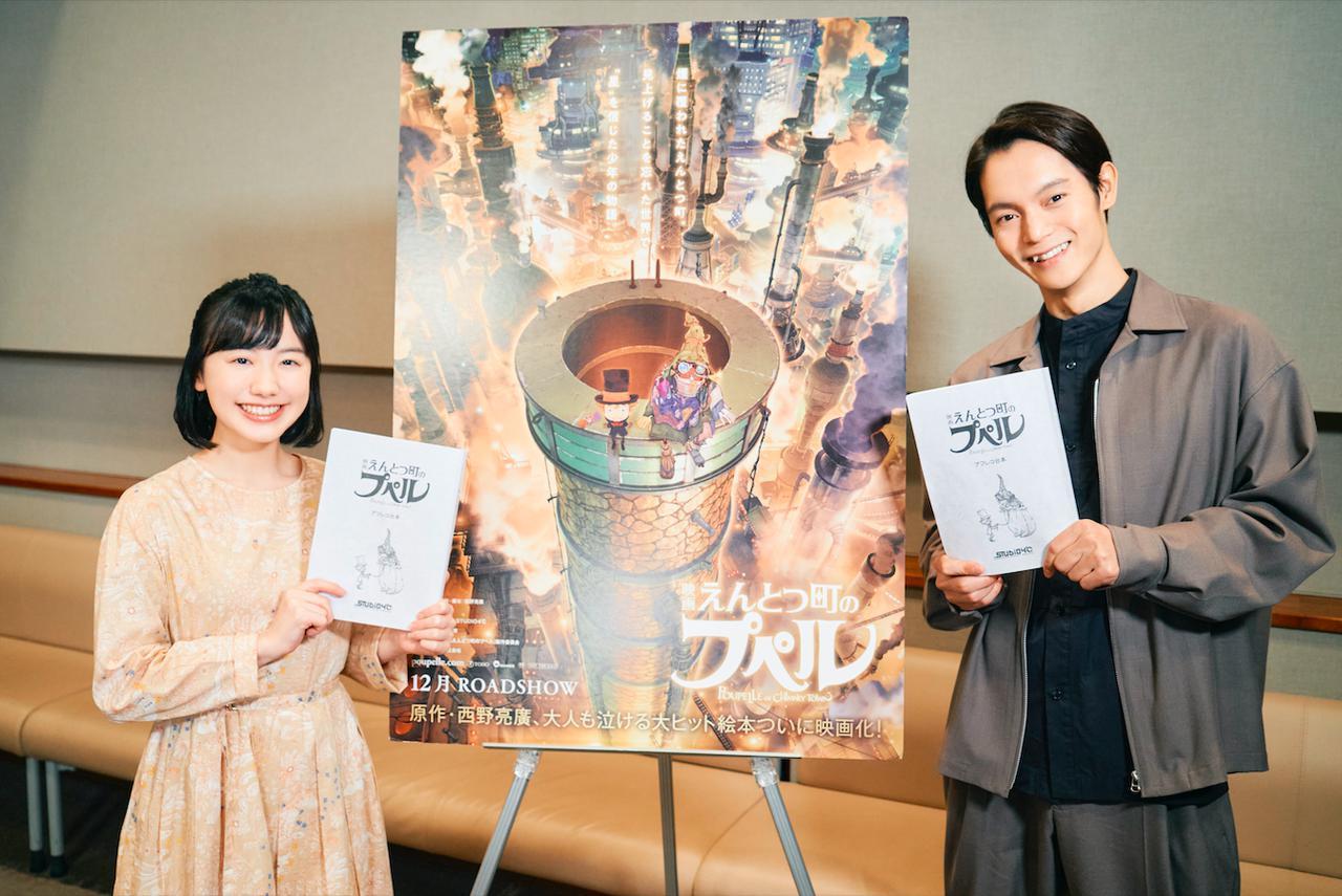 画像5: ©西野亮廣/「映画えんとつ町のプペル」製作委員会