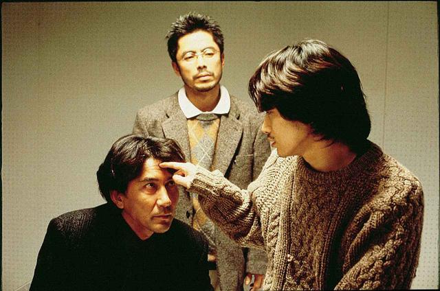 画像: © KADOKAWA 1997