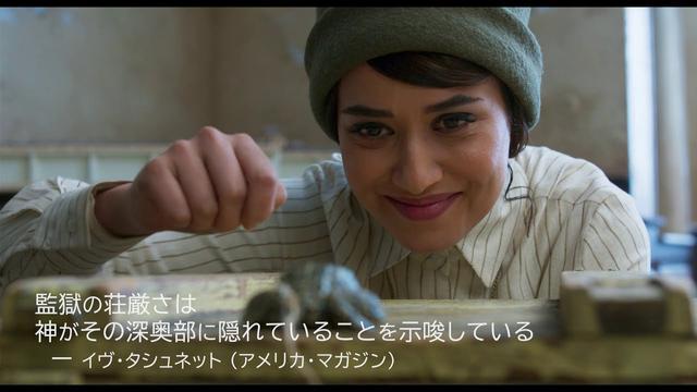 画像: 2019年、世界で最も観られたイラン映画(配信やDVD)の大ヒット作『ウォーデン 消えた死刑囚』予告 youtu.be