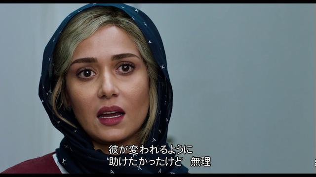 画像: イランで超大ヒット!東京国際映画祭:最優秀監督賞『ジャスト6.5 闘いの証』予告 youtu.be