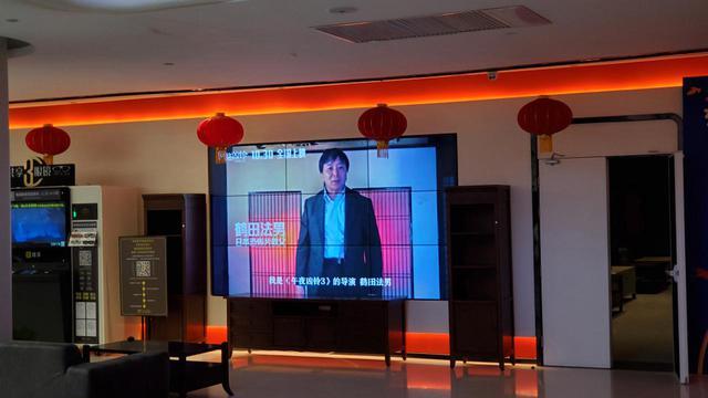 画像4: スゴい!中国全土約5,000館で公開となった鶴田法男監督が4年がかりで取り組んだ純中国製ホラー・スリラー『网络凶铃(網絡凶鈴/ワンリューシュンリン)』