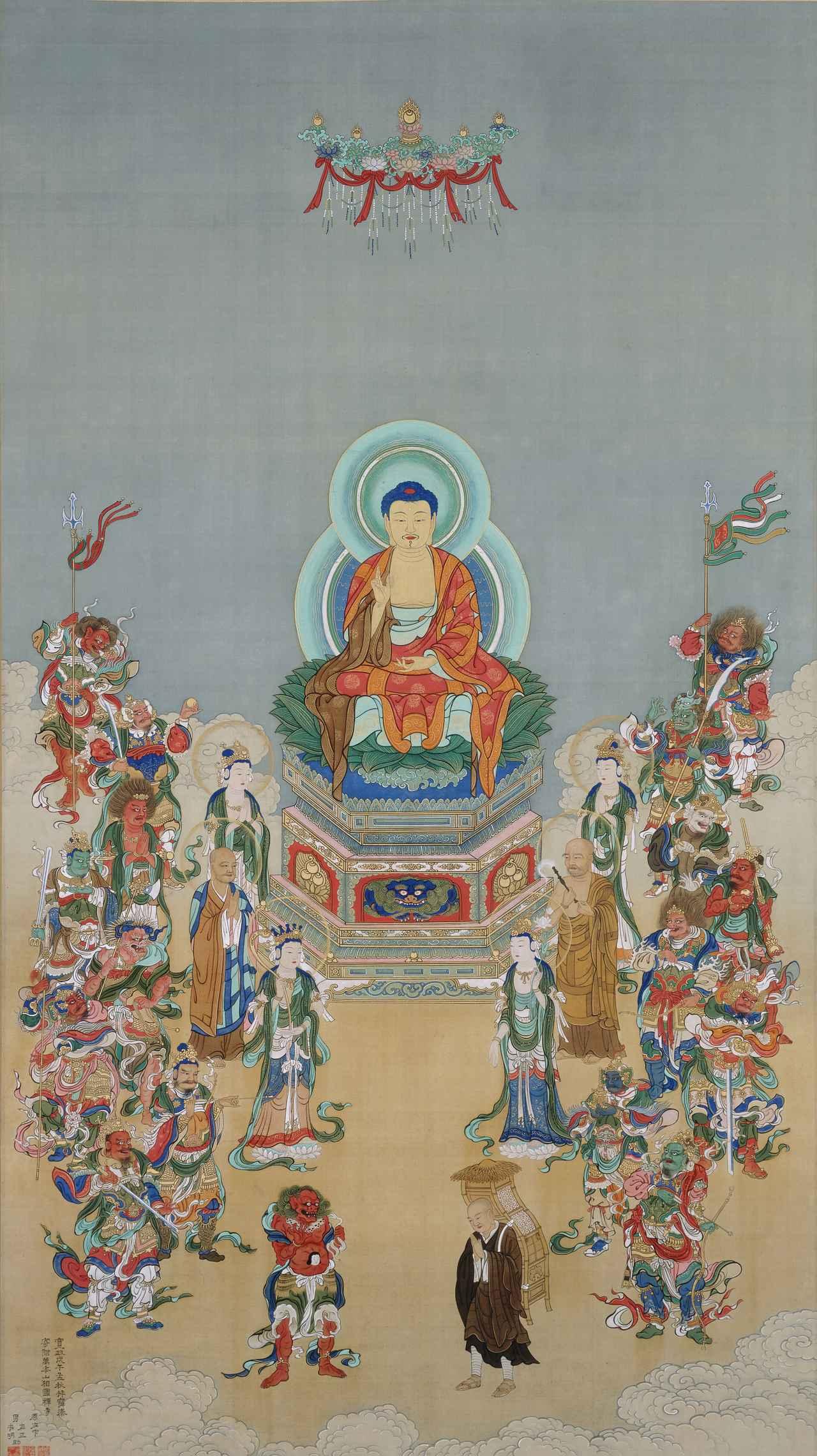 画像: 《釈迦十六善神像》原在中筆 一幅 江戸時代 相国寺蔵