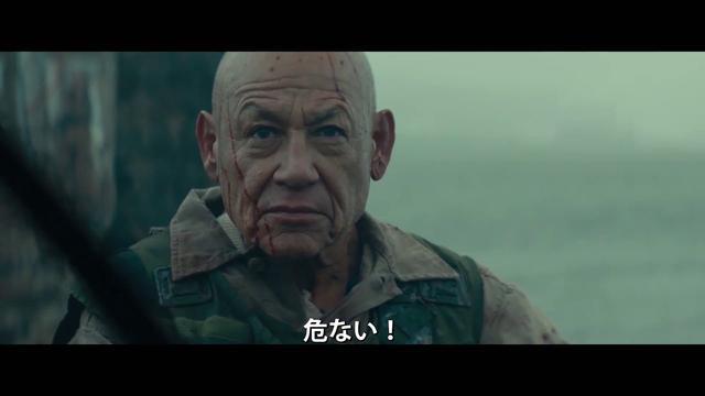 画像: 全世界、大感染!!『ブラッド・ブレイド』12.11(金)公開【予告編】 youtu.be