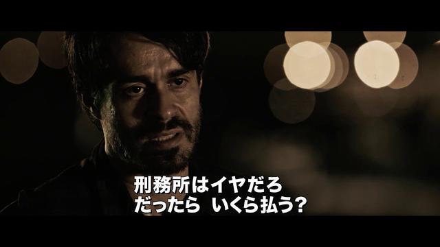 画像: 誘拐犯を殲滅せよ――『ディヴィジョン』12.18(金)公開【予告編】 youtu.be
