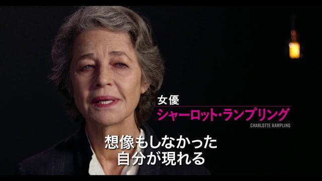 画像: 『ヘルムート・ニュートンと12人の女たち』予告 youtu.be