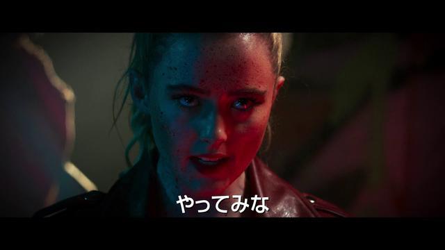 画像: 映画『ザ・スイッチ』特報30秒<2021年1月15日(金)> www.youtube.com