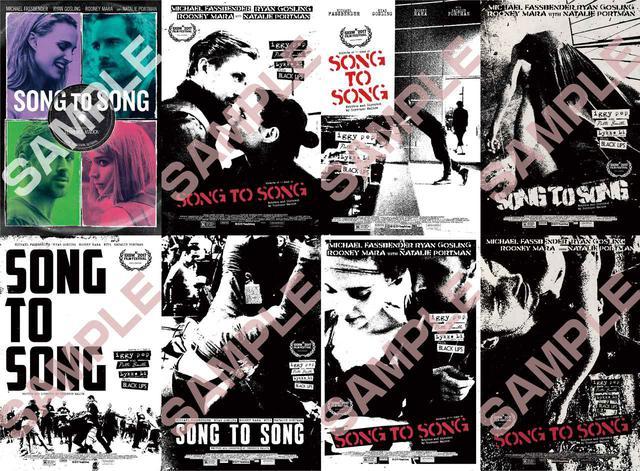 画像: 有名ミュージシャンの活躍が見どころの音楽映画が誕生!