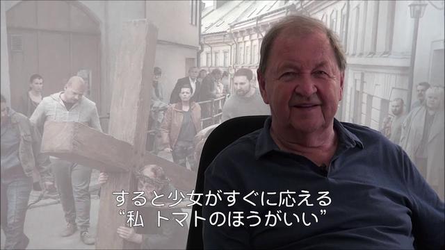 画像: 【メッセージ映像】ロイ・アンダーソン監督が新作『ホモ・サピエンスの涙』を語る 映像提供:ぴあフィルムフェスティバル