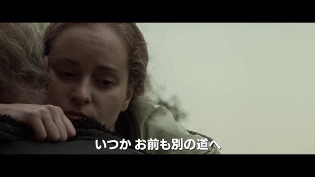 画像: 1/29(金)公開映画『わたしの叔父さん』 youtu.be