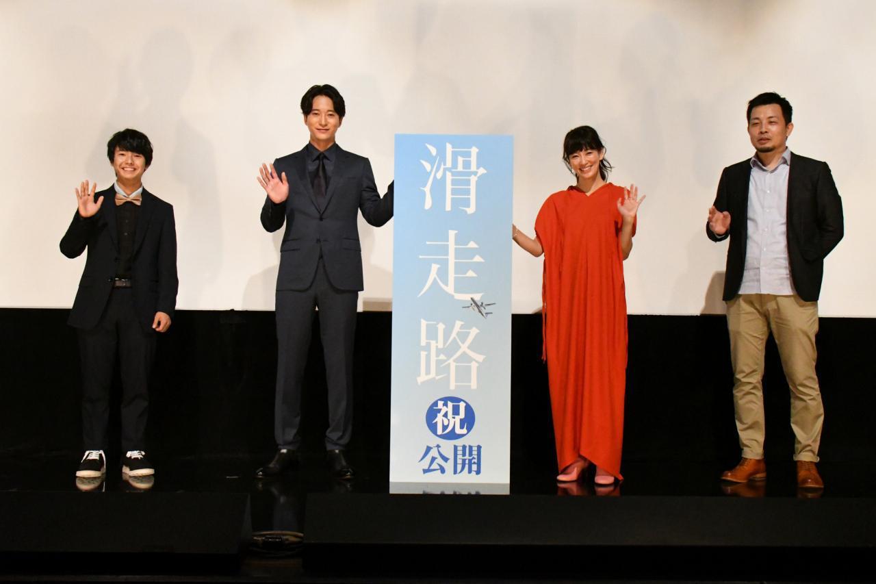 画像: 左より寄川歌太、浅香航大、水川あさみ、大庭功睦監督