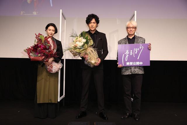 画像: 左より二階堂ふみ、稲垣吾郎、手塚眞監督