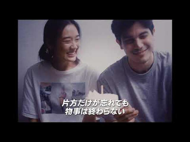 画像: 共感度 MAX の「断捨離」ムービー『ハッピー・オールド・イヤー』予告 youtu.be