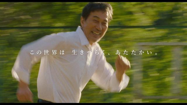 画像: 主演 役所広司 × 脚本・監督 西川美和の問題作『すばらしき世界』予告編 youtu.be