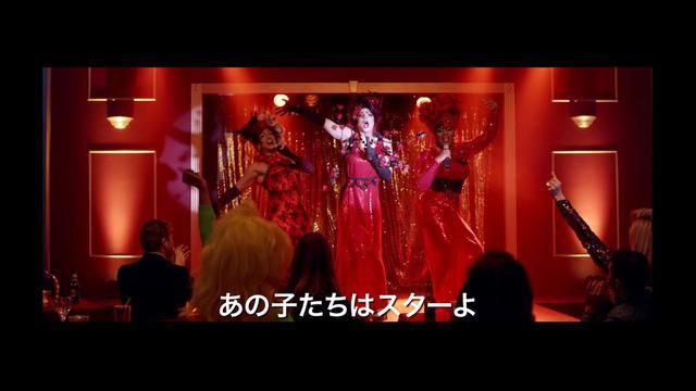 画像: 映画『ステージ・マザー』予告編(2021年2月26日公開) youtu.be
