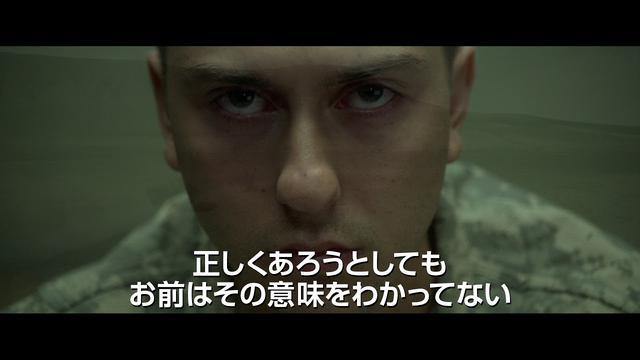 画像: ようこそ、戦場へ。『キル・チーム』2021.1.22(金)公開【予告】 youtu.be