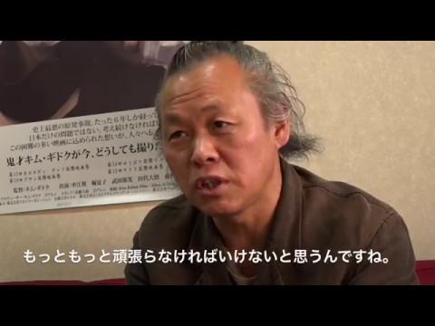 画像: 鬼才キム・ギドク監督が原発をテーマにした問題作『STOP』シネフィルインタビュー youtu.be
