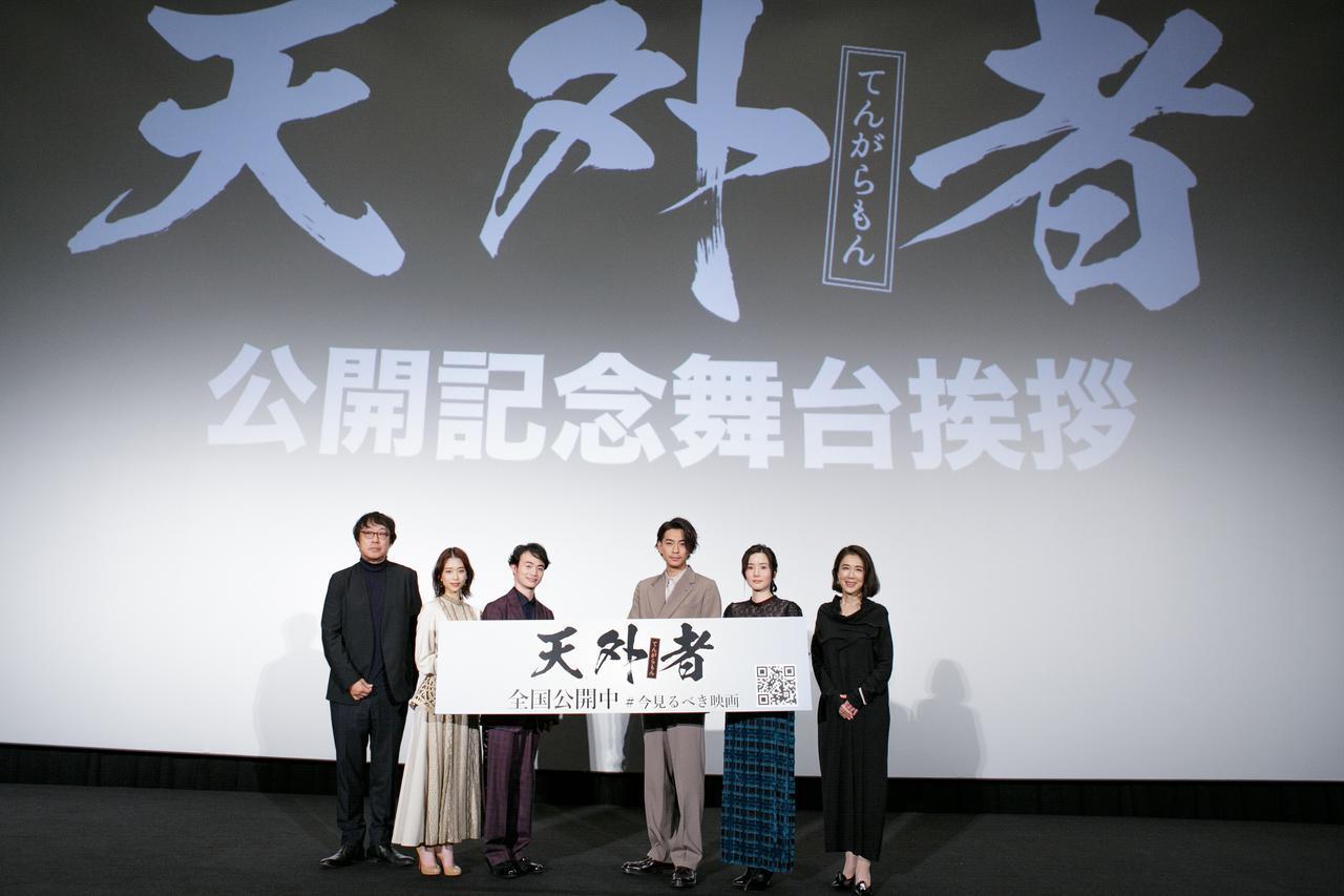 画像3: 三浦春馬への想い溢れた、公開記念舞台挨拶開催!三浦翔平が「春馬は、みんなと共にここにいます。」と語り、エピソードを披露!大ヒットスタート『天外者』