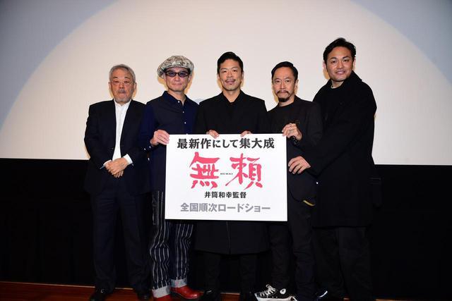 画像: 作品が打ち出す昭和の色を色濃く打ち出した 井筒監督発案の昭和バージョンポスター2枚