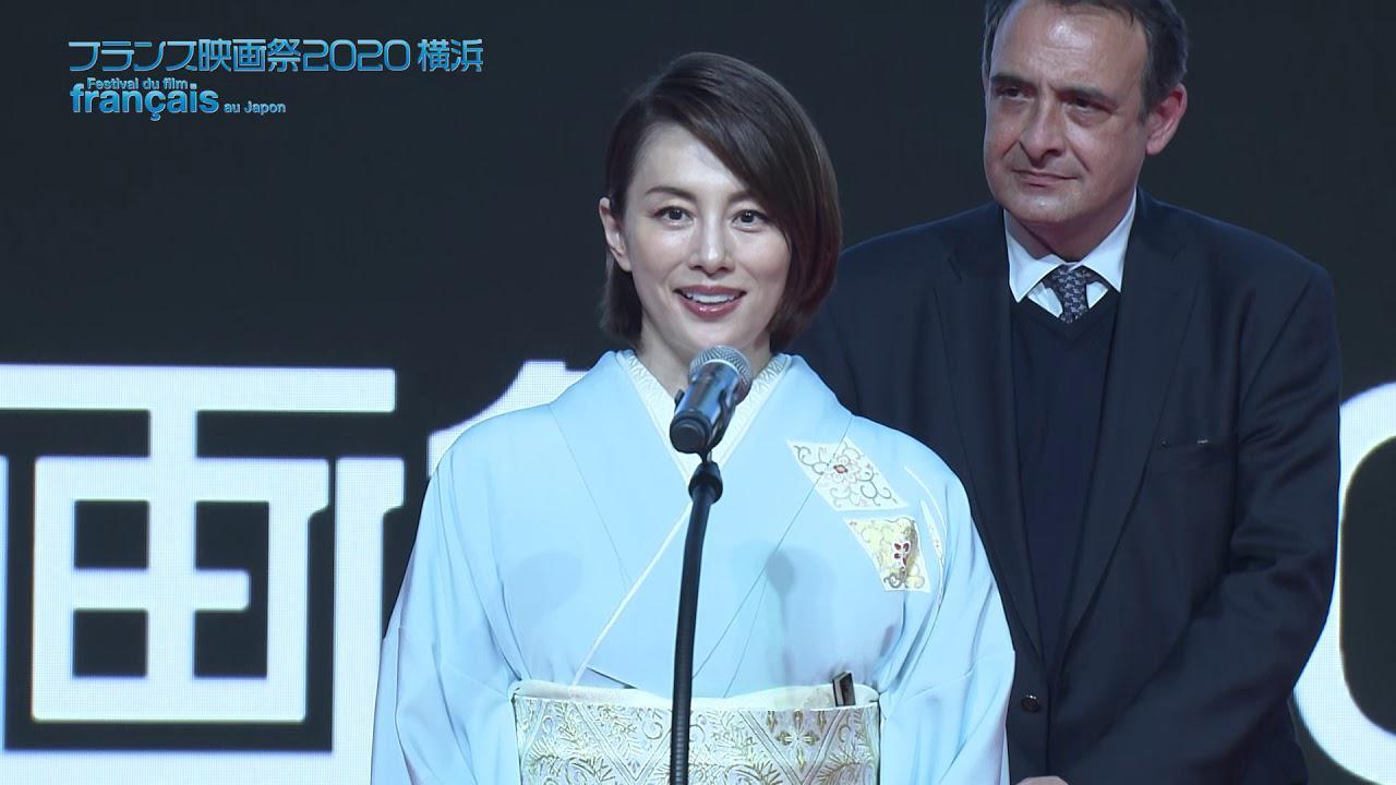 """画像: 【閉幕!】フランス映画祭2020 横浜 """"I LOVE FRENCH CINEMA"""" youtu.be"""
