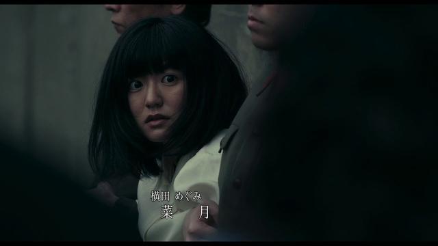 画像: 拉致事件を描いた日本初の映画『めぐみへの誓い』予告 youtu.be