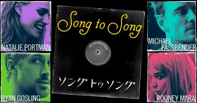 画像: 『ソング・トゥ・ソング』公式サイト