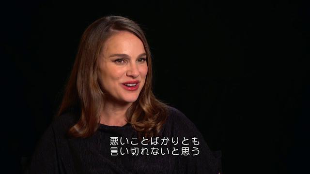 画像: 『ソング・トゥ・ソング』より、ナタリー・ポートマンインタビュー youtu.be