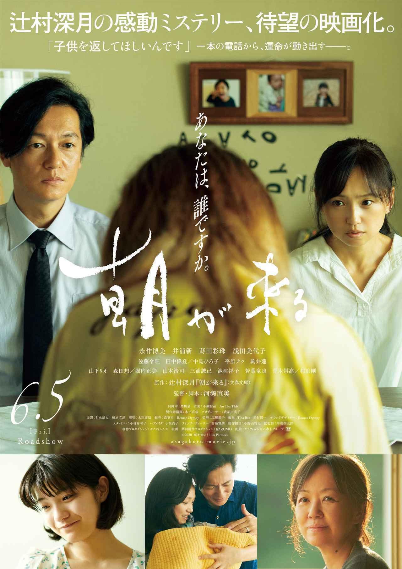 画像1: 日本映画大賞・日本映画優秀賞