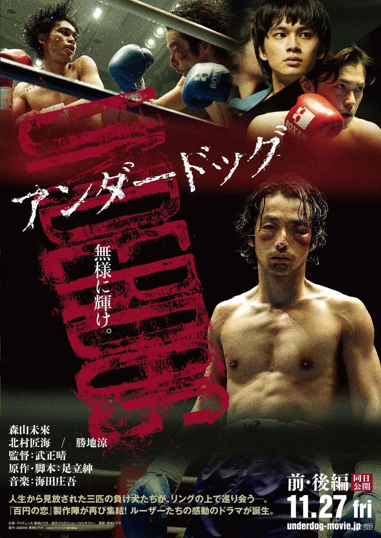 画像2: 日本映画大賞・日本映画優秀賞