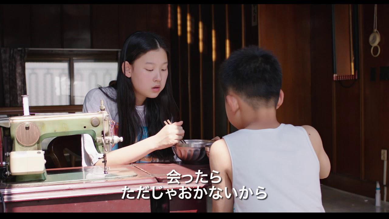 画像: 釜山国際映画祭4冠の快挙!ユン・ダンビ監督の鮮烈な長編デビュー作『夏時間』予告 youtu.be