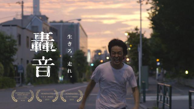 """画像: 映画『轟音』予告編 / """"ROAR"""" Trailer youtu.be"""