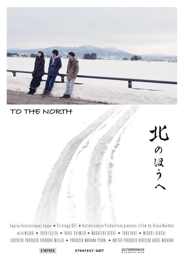 画像: www.facebook.com
